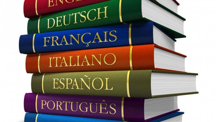 Hangi Yabancı Dil Daha Avantajlıdır?